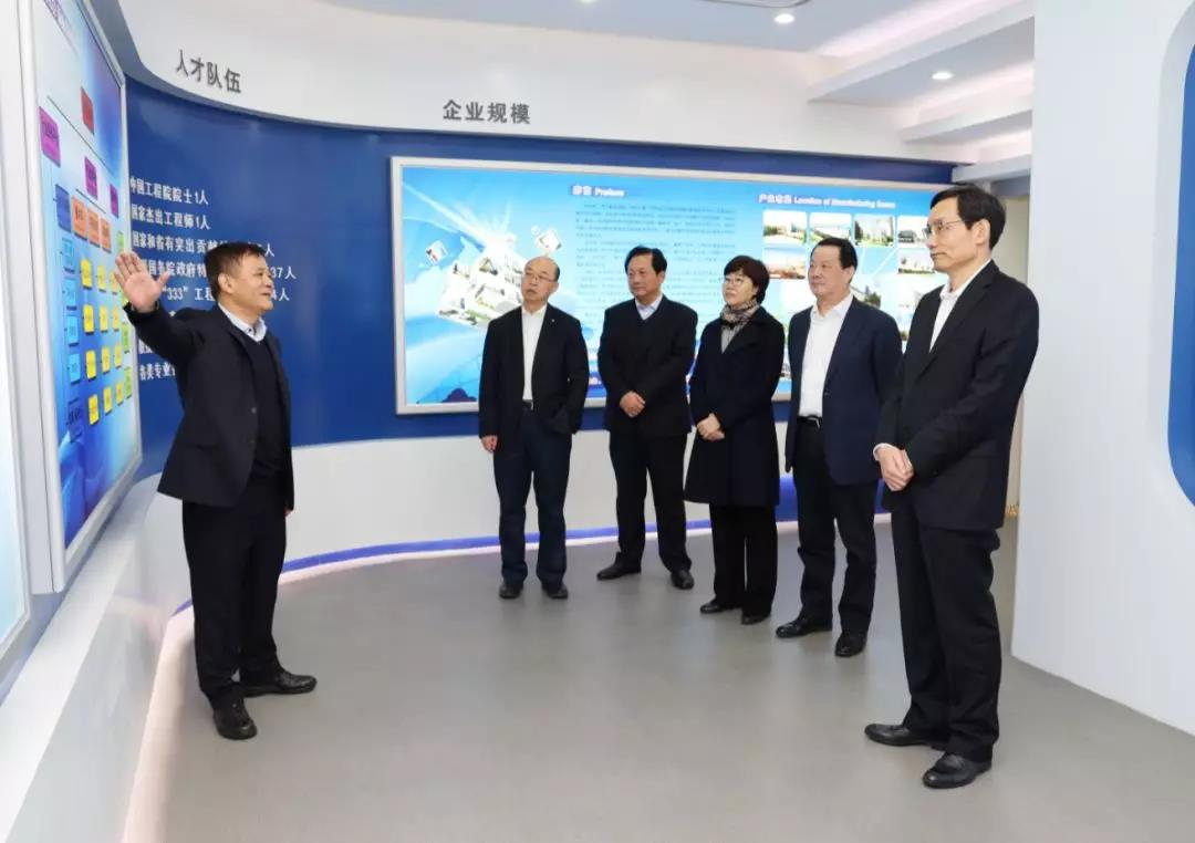 周育先到南方水泥和南京玻纤院调研指导工作-建筑膜材网