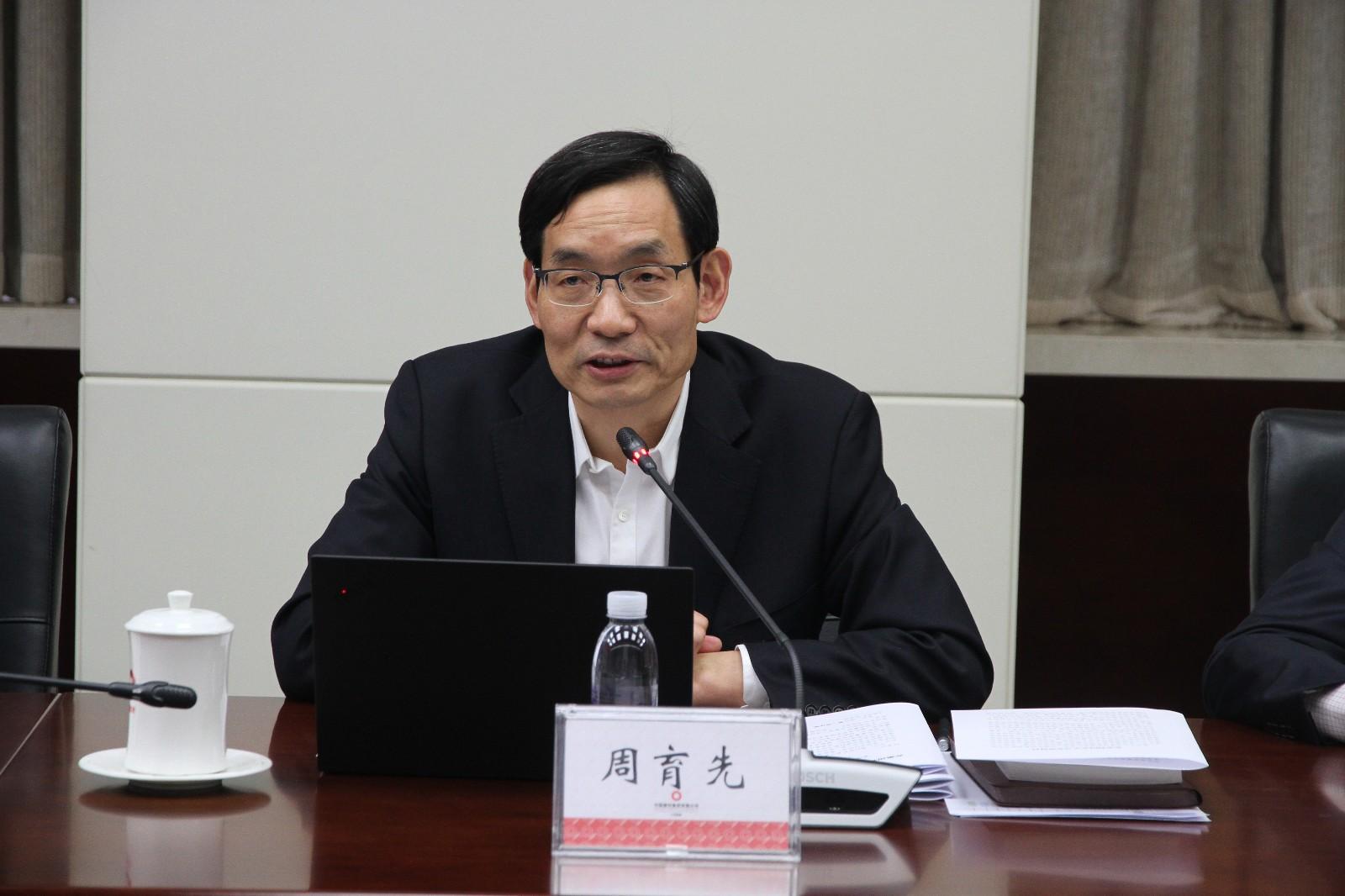 中国建材集团党委理论学习中心组深入学习领会党的十九届四中全会精神