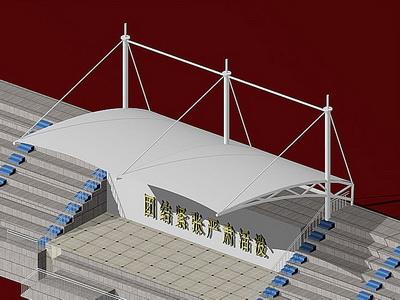 新乡学院西体育看台膜结构顶棚